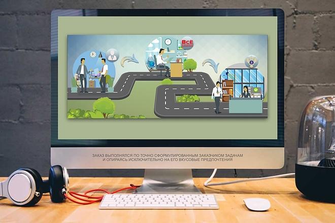 Дизайн Бизнес Презентаций 34 - kwork.ru