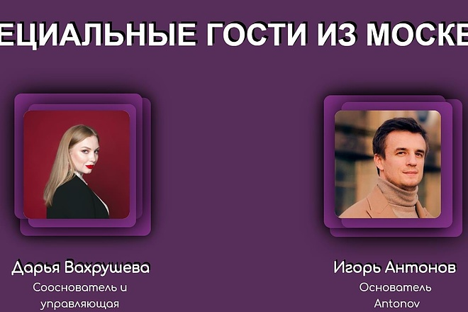 Создаю Лендинг на Тильде под ключ 40 - kwork.ru