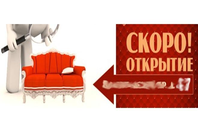 Сделаю качественный, статичный баннер 2 - kwork.ru