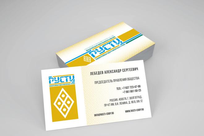 Лого бук - 1-я часть Брендбука 154 - kwork.ru
