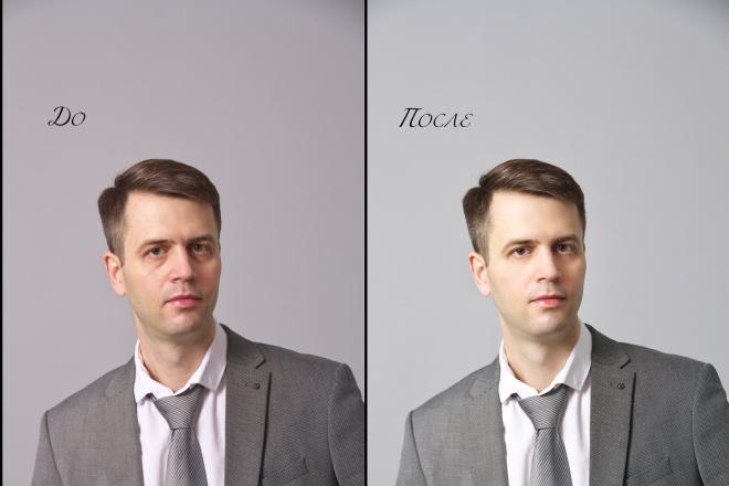Обработаю 3 фотографии в фотошопе 1 - kwork.ru