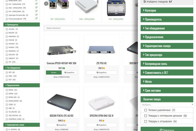 Сайт интернет-магазин. Joomla JoomShopping 7 - kwork.ru