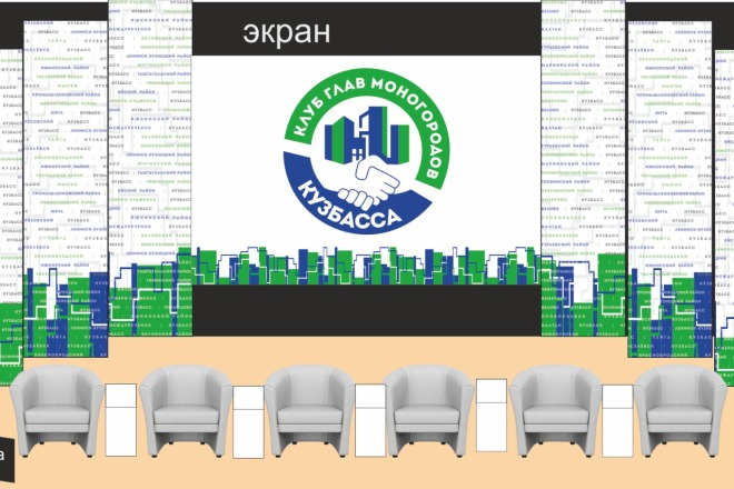 Отрисовка в векторе по эскизу. Иконки, логотипы, схемы, иллюстрации 3 - kwork.ru