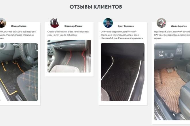 Скопирую одностраничный сайт, лендинг 26 - kwork.ru