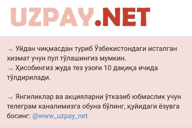 Конвертирую Ваш сайт в Android приложение 14 - kwork.ru