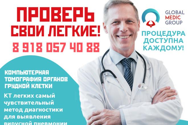 Разработка фирменного стиля 35 - kwork.ru