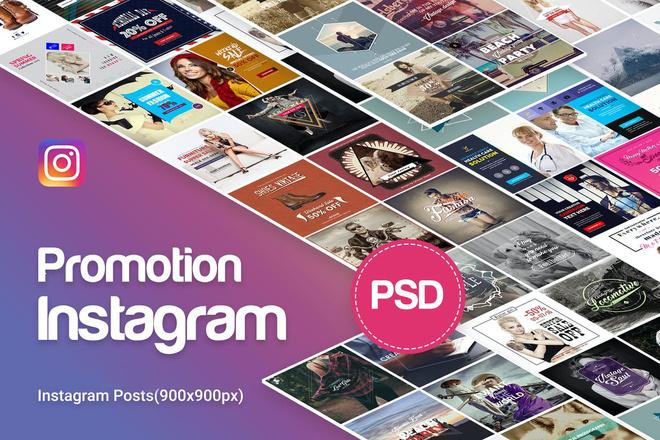 25000 шаблонов для Instagram, Вконтакте и Facebook + жирный Бонус 14 - kwork.ru