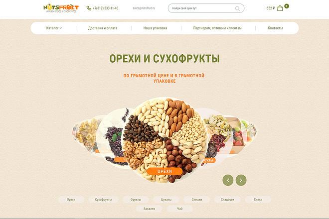 Красивый и уникальный дизайн флаера, листовки 46 - kwork.ru