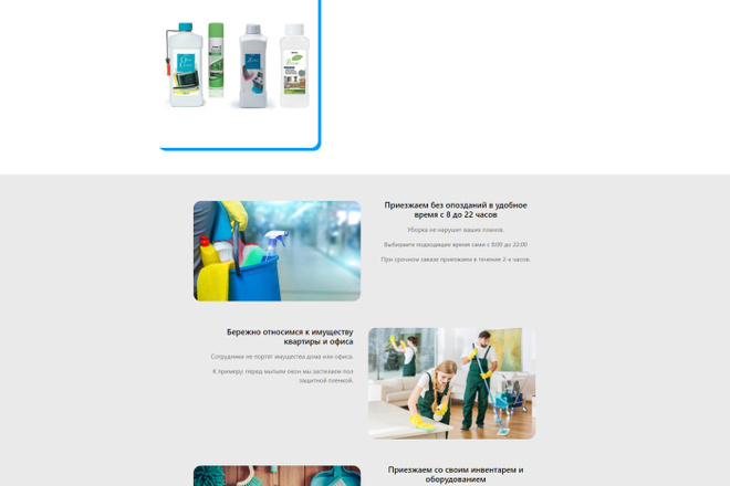 Создание сайта на WordPress 16 - kwork.ru