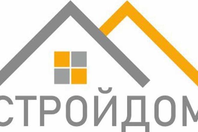 Отрисовка логотипов 11 - kwork.ru