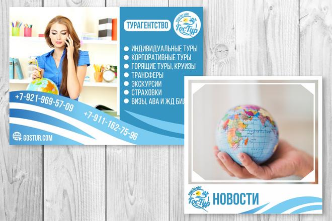 Обложка + ресайз или аватар 59 - kwork.ru