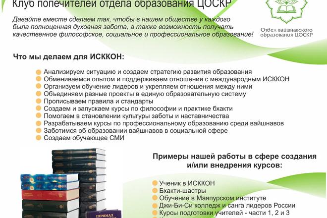 Оформлю коммерческое предложение 33 - kwork.ru