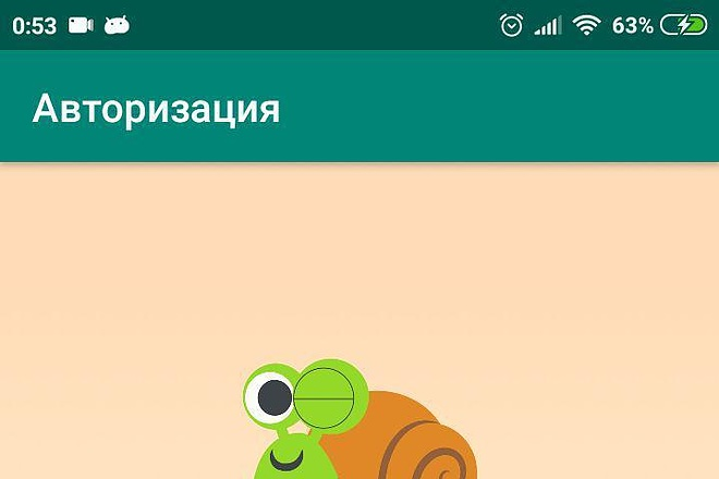 Создам Android приложение. Качественное и с гарантией 4 - kwork.ru