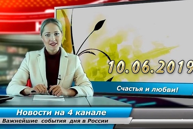 Именное видеопоздравление с юбилеем, Днем рождения - индивидуально 27 - kwork.ru