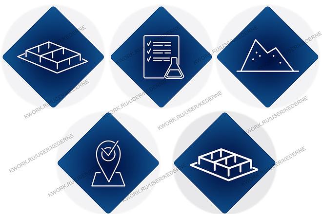 Нарисую 7 иконок в векторе 9 - kwork.ru