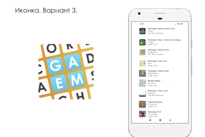 Дизайн макет мобильного игрового приложения 9 - kwork.ru