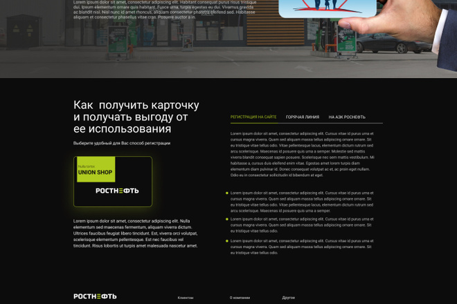 Уникальный дизайн сайта для вас. Интернет магазины и другие сайты 12 - kwork.ru