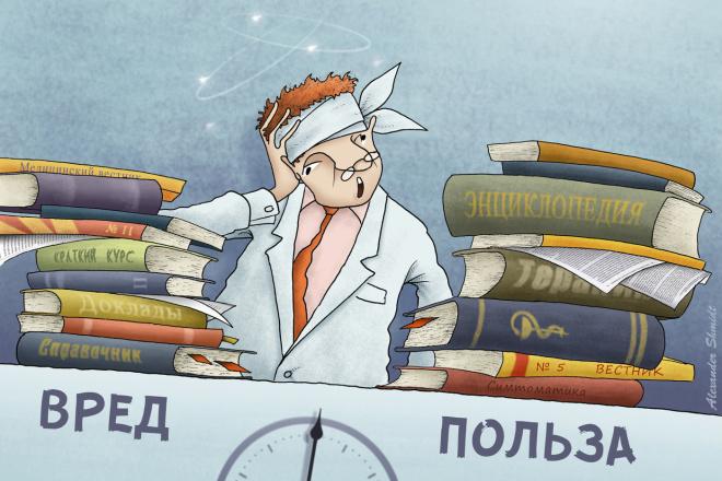 Нарисую карикатуру или ироническую иллюстрацию к тексту 1 - kwork.ru