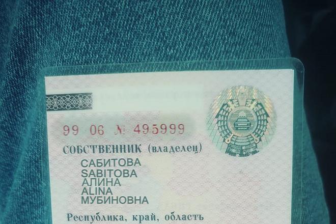 Сделаю заказ в фотошопе любой сложности 9 - kwork.ru
