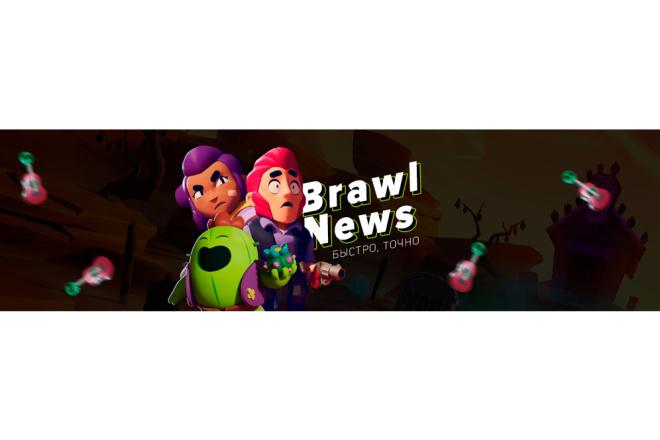Шапка для канала YouTube + аватар 1 - kwork.ru