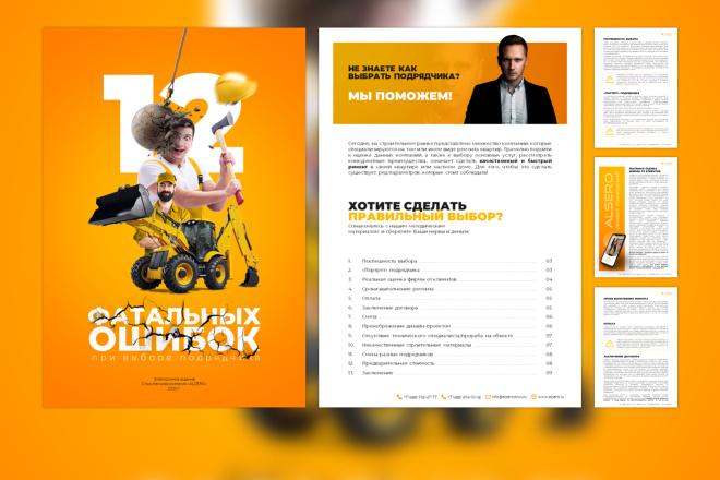 Оформление презентации товара, работы, услуги 3 - kwork.ru