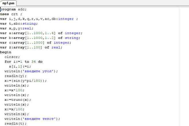 Код для шифрования текста и текстовых файлов 1 - kwork.ru
