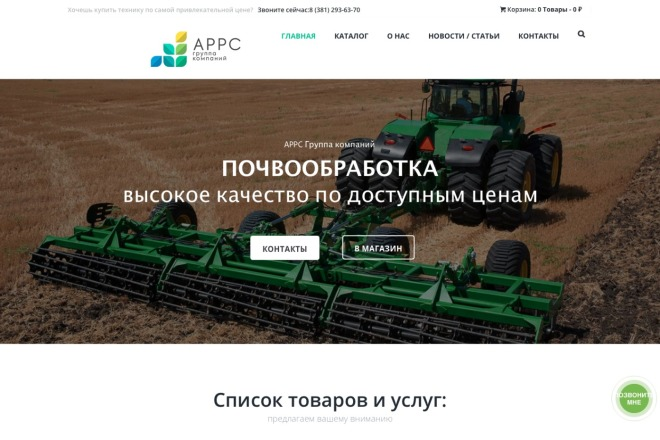 Магазин Премиум 3 - kwork.ru