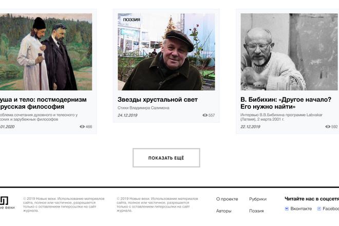Доработка и исправления верстки. CMS WordPress, Joomla 10 - kwork.ru