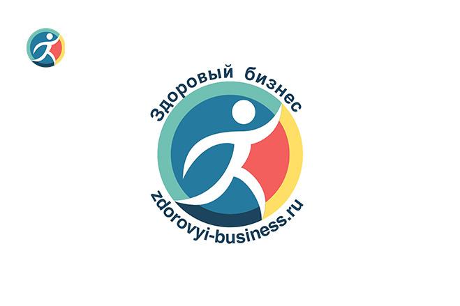 Здесь создают логотипы 11 - kwork.ru