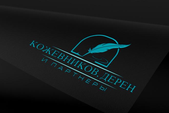 Нарисую логотип в стиле handmade 3 - kwork.ru