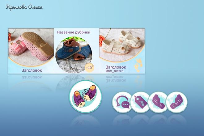 Шаблоны для Инстаграм 35 - kwork.ru
