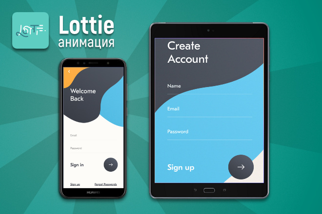 Lottie анимация для Android, iOS и React Native 1 - kwork.ru