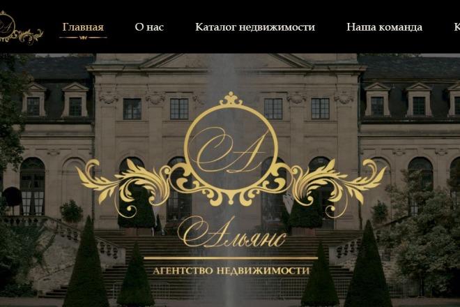 Профессиональная Верстка сайтов по PSD-XD-Figma-Sketch макету 7 - kwork.ru
