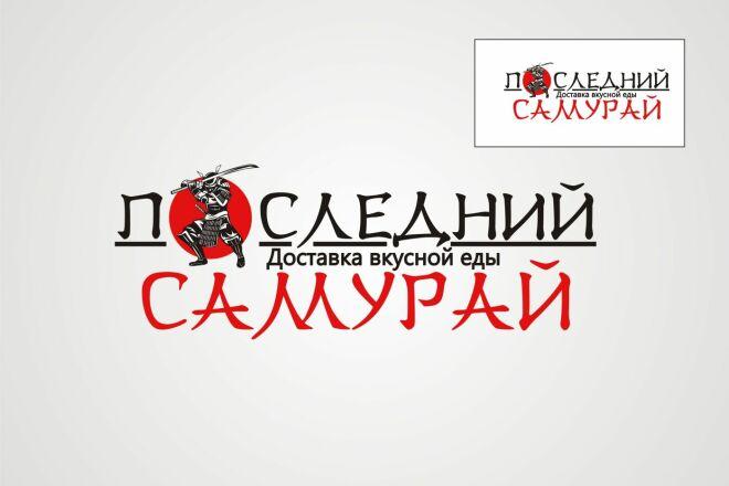 Логотип по образцу в векторе в максимальном качестве 38 - kwork.ru
