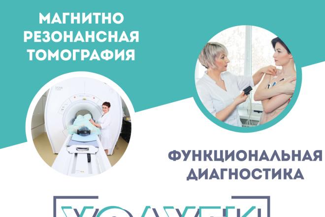 Разработка фирменного стиля 4 - kwork.ru