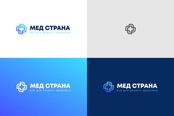 Разработка логотипа для сайта и бизнеса. Минимализм 3 - kwork.ru