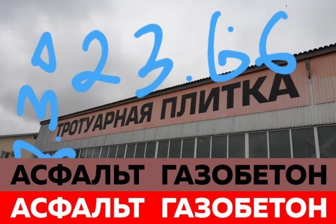Создам качественный баннер 9 - kwork.ru