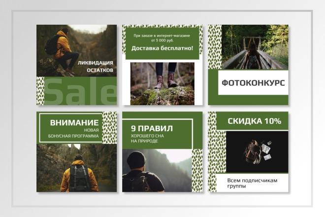 Оформление ленты инстаграм 13 - kwork.ru