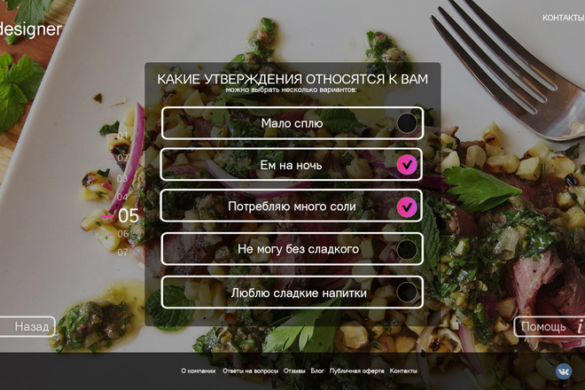 Дизайн для вашего сайта или мобильного приложения + PSD 3 - kwork.ru