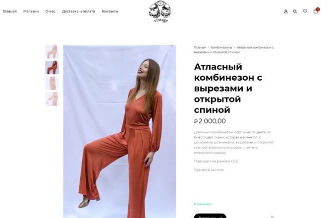 Доработка и исправления верстки. CMS WordPress, Joomla 4 - kwork.ru