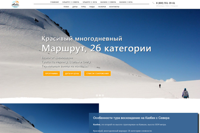 Адаптивный лендинг на cms Joomla 22 - kwork.ru
