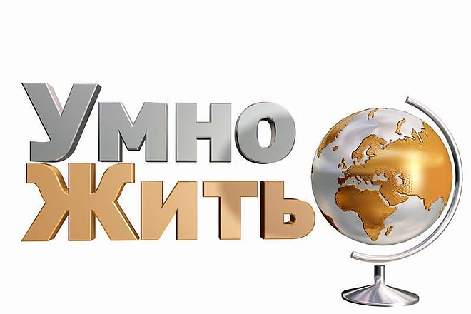Создам объёмный логотип с нуля 18 - kwork.ru