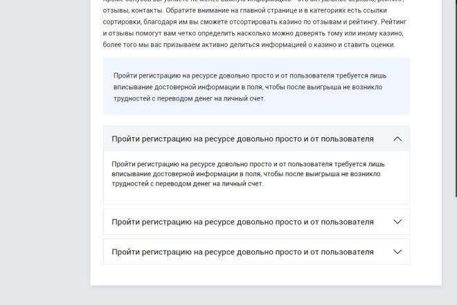 Внесу правки на лендинге.html, css, js 42 - kwork.ru