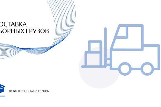 Стильный дизайн презентации 37 - kwork.ru