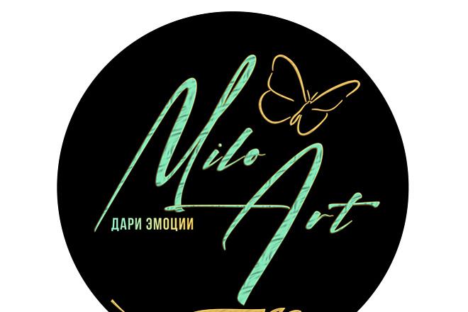 Любой логотип на Ваш вкус - от простого к сложному 2 - kwork.ru