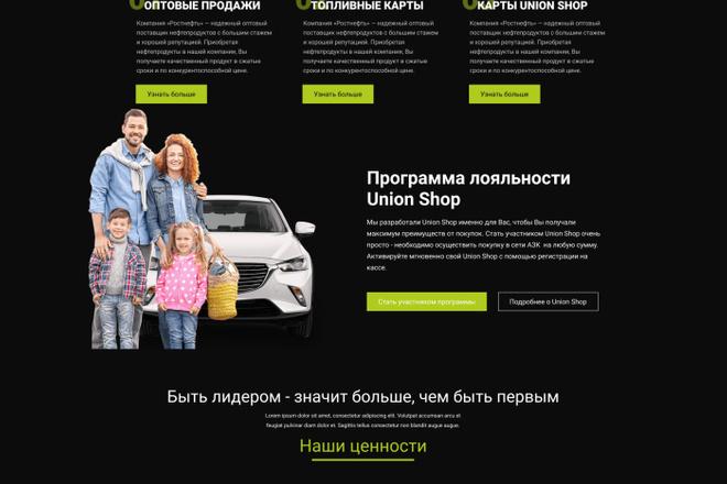Уникальный дизайн сайта для вас. Интернет магазины и другие сайты 13 - kwork.ru