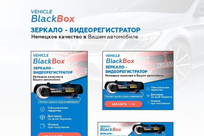 Баннеры для Google Ads 4 - kwork.ru