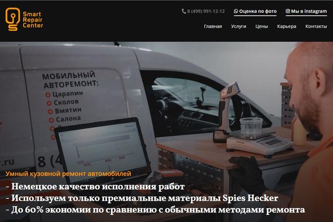 Профессионально и недорого сверстаю любой сайт из PSD макетов 57 - kwork.ru