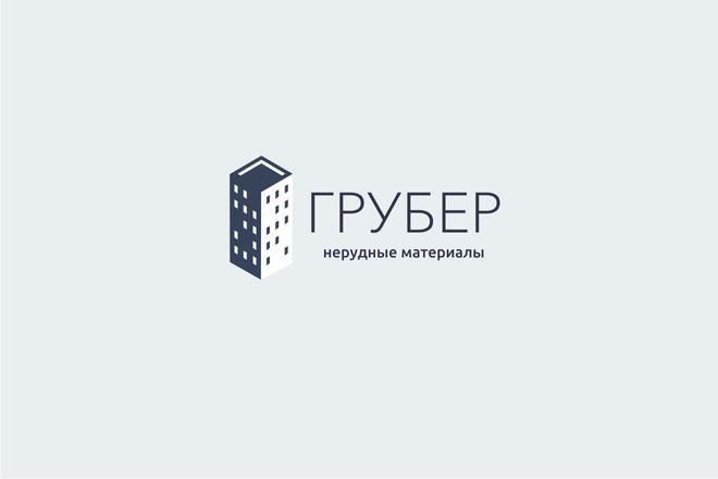 Создам логотип по вашему эскизу 13 - kwork.ru