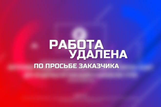 Оформление презентации товара, работы, услуги 62 - kwork.ru